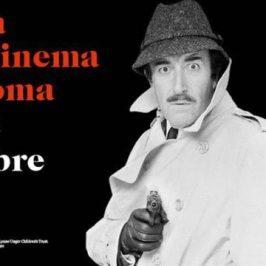 Festival de cinema di Roma tredicesima edizione