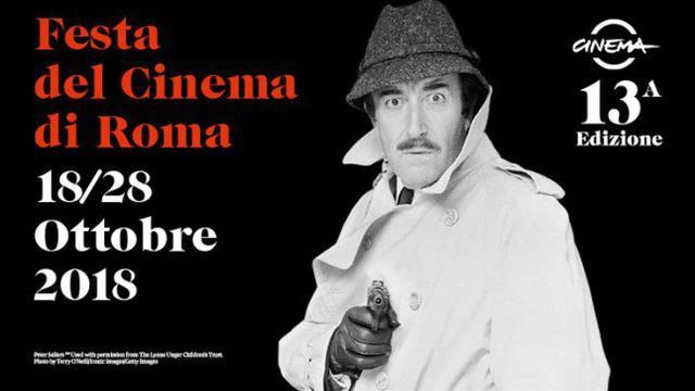 Festival del cinema a Roma